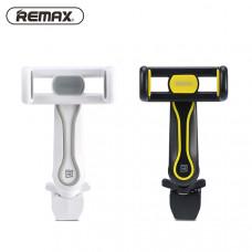 Автодержатель Remax RM-C24