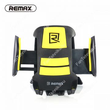 Автомобильный держатель Remax RM-C03