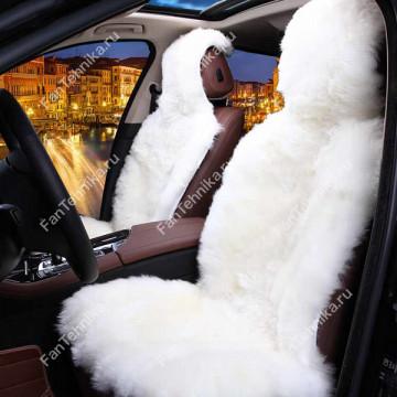 Меховая накидка на сиденье автомобиля из овчины (длинный ворс)