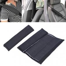 Накладки на ремни безопасности (2 шт)