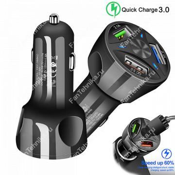 Автомобильное зарядное устройство на 3 USB порта, быстрая зарядка Quick Charge 3,0