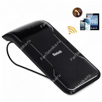 Громкая связь в автомобиль - Speakerphone (Bluetooth)