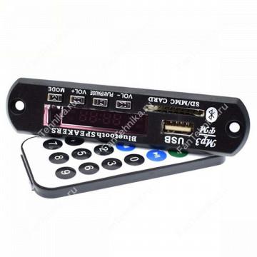 Автомобильный FM модуль