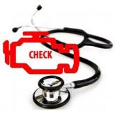 Прочие диагностические инструменты