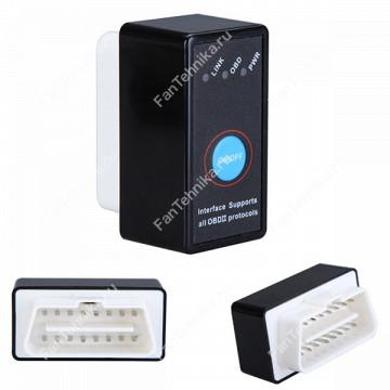 Диагностический адаптер ELM327 Bluetooth Mini On/Off