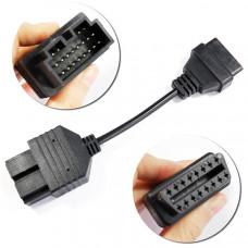 Переходник Kia/Hyundai 20 pin - OBD-II 16 pin