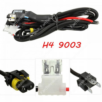 Комплект проводки с цоколем H4/9003