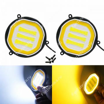Круглые дневные ходовые огни с поворотником (2 шт)