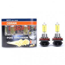 Галогенные лампы Osram Fog Breaker H11 12В/55Вт (2 шт)