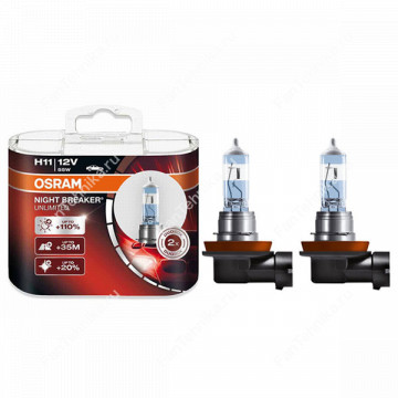 Галогенные лампы Osram Night Breaker Unlimeted H11 12В/55Вт (2 шт)
