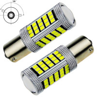 Светодиодные лампы 1156/BAU15S (PY21W) - 2 шт