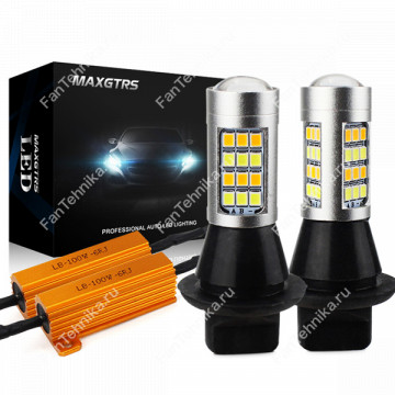 Двухцветные светодиодные лампы 42хLED2835 (комплект)