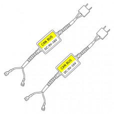 Нагрузочные резисторы для светодиодных ламп (2 шт)