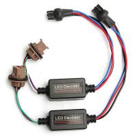 Нагрузочные резисторы для светодиодных ламп T20 (7443)
