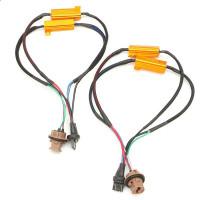 Нагрузочные резисторы для цоколя Т20 (7441, 7443, 7444)