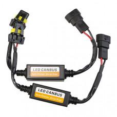 Блок-обманка для светодиодных ламп (2 шт)