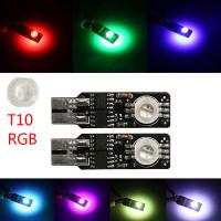 Светодиодные лампы Canbus T10 RGB (2 шт)