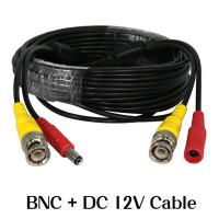 Соединительный шнур для систем видеонаблюдения (10 м)