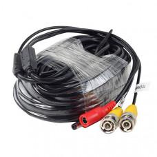 Соединительный шнур для видеонаблюдения (20 м)