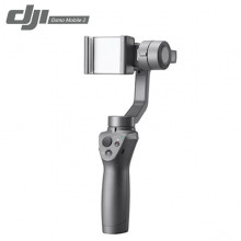 Ручной стабилизатор DJI Osmo Mobile 2