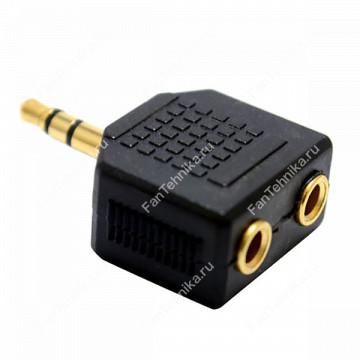 Адаптер для наушников 3,5 мм до 2-х стереонаушников