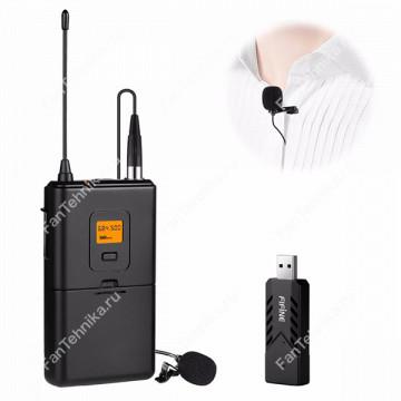 Беспроводной петличный микрофон K031