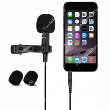 Петличный микрофон для телефона