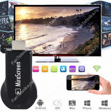 Беспроводной Wi-Fi адаптер MiraScreen OTA TV Stick