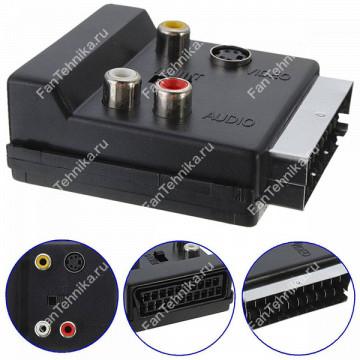 Переходник SCART + S-Video + 3хRCA (с переключателем)