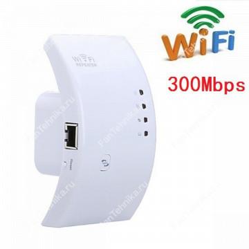 Беспроводной ретранслятор Wi-Fi