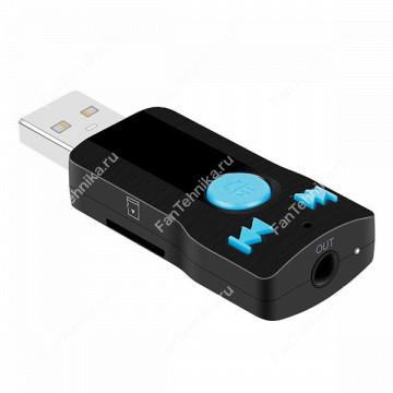 Bluetooth аудио приёмник - передатчик