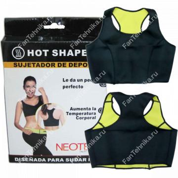 Топ для похудения Hot Shapers (Хот Шейперс)