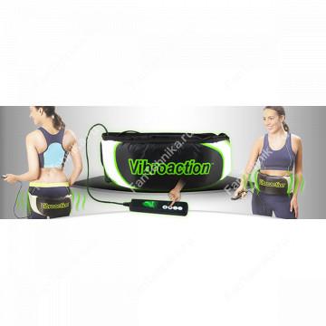 Пояс для похудения VIBROACTION (Виброэкшн)