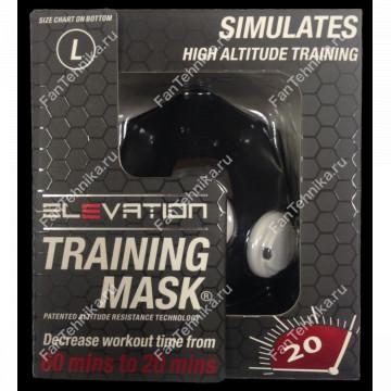 Тренировочная маска для спорта 2.0