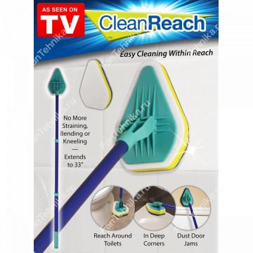 Универсальная телескопическая щётка CLEAN REACH