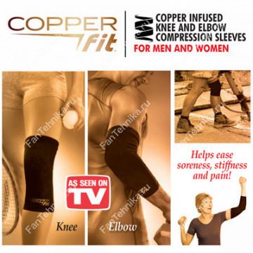 Поддерживающий бандаж для предплечья Copper Fit