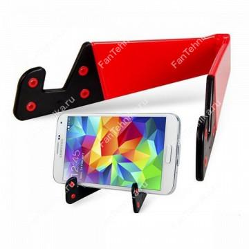 Раскладной держатель для смартфона и планшета