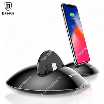 Док-станция Baseus Northern Hemisphere Lightning Charging Station