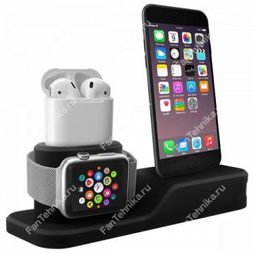 Док-станция для Apple (3 в 1)