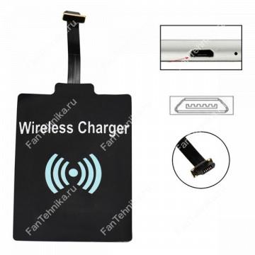Ресивер (приемник) для micro-USB