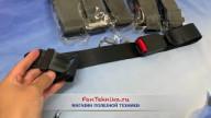 Удлинитель для ремня безопасности (70 см)