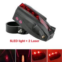 Задний велосипедный фонарь 5 LED с 2 лазерными лучами